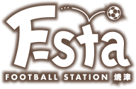 F-sta 【FOOTBALL STATION 焼津】